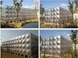 工程加工定做304不鏽鋼水箱 保溫方形生活水箱 無菌拼裝消防水箱