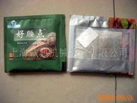 过滤纸包装机保健茶颗粒分装机医药粉末茶包装小剂量袋装机