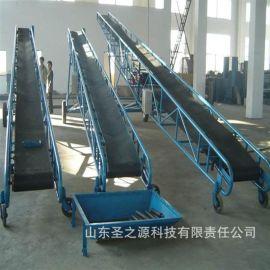 供应网带式输送机 移动输送机皮带机 胶带输送机厂家