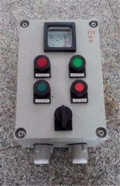 BZC53A2D2防爆操作柱 防爆按鈕箱