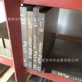 美國熔爐斯伯CPMT15粉末高速鋼光板熟料硬料CPM-T15高速圓鋼棒