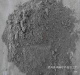 供应商品砼硅灰粉 不加密硅灰 二氧化硅超细粉