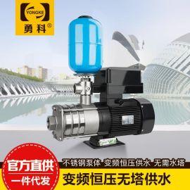 不锈钢增压变频水泵 不锈钢家用增压变频水泵
