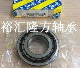 SNR EC42310U01 FN4 圓錐滾子軸承 EC 42310 S01 H200 FN4 軸承