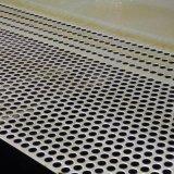 菱型穿孔板 洞洞板鋁塑 衝壓圓形衝孔板
