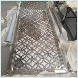 厂家直销加工定制中式风格 包邮爆款工艺流行黑钛不锈钢屏风