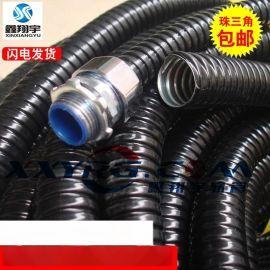 内径1-1/2英寸38mm/PVC包塑蛇皮管/包塑金属软管/电线保护软管