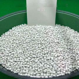 厂家定制 PEEK树脂配白色 改性PEEK塑料 耐高温 高韧度 抗化学性