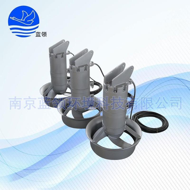 QJB低速潛水攪拌機固定式不鏽鋼潛水攪拌器小型污水處理設備廠家