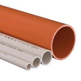 PVC阻燃穿线管材管件