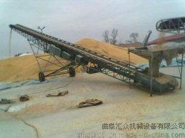 上坡输送机 可移动装车输送机  化肥尿素装车机