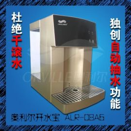即热式饮水机 (ALR-08A6金)