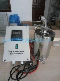 不锈钢电加热呼吸器 (DTH-0105-316-A)