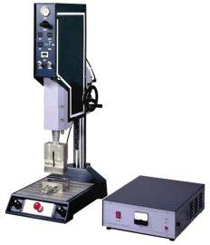 供应超声波塑料焊接机、超声波塑焊机、超声波焊接机、塑料焊接机