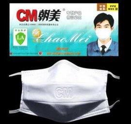 东莞鼎安劳保活性碳口罩深圳3M防毒面具佛山消防防毒面具惠州防护面具