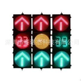 400红绿箭头+黄满屏倒计时LED交通信号灯