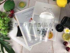 四川自贡攀枝花PET高透塑料奶茶杯定做/热饮奶茶纸杯/奶茶封口膜定制厂家