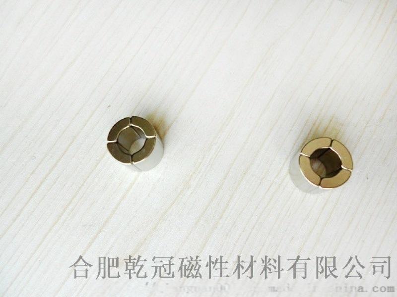 瓦形磁鐵,異形強磁,釹鐵硼強力磁瓦