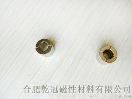 瓦形磁铁,异形强磁,钕铁硼强力磁瓦