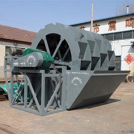 厂家直销震鸣牌3024大型高效洗砂机
