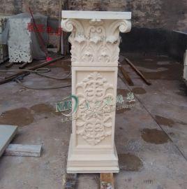 广东罗马柱墩艺术砂岩柱欧式沙岩柱子