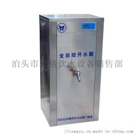 1000L古屋超大容积式热水器厂家介绍