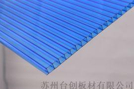 舞阳县临颍县透明pc耐力板pc板材 钻石颗粒耐力板