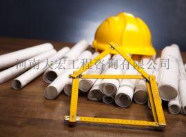 工程公司资质 房建施工资质