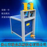 高质量铁管下料机 金属管材快速冲断 矩形方管切断机