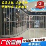 高端定制商场水晶折叠铝合金折叠推拉门