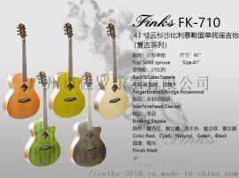 芬克斯FK-710高端单板原声民谣吉他41寸