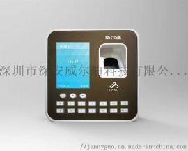 深圳威尔迪FP119 Plus办公用指纹门禁机
