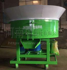 JW2000立轴式平口混凝土搅拌机液压升降自动