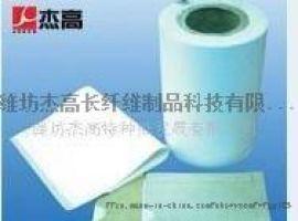 面条淋膜原纸