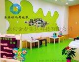 供應天津幼兒園PVC塑膠地板
