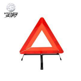 车用三脚架警示牌 折叠式汽车三角架 停车反光警示牌 三角警示架
