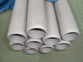 不锈钢管317L,不锈钢钢棒