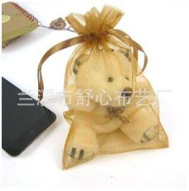 厂家直销欧根纱袋礼品化妆品包装毛绒玩具包装袋