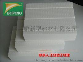 北鹏xps挤塑聚苯板 挤塑板厂家 挤塑板 挤塑保温板 B1级挤塑板