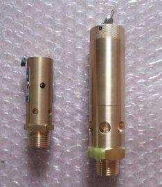 AK28X带拉环空压机安全阀制发阀门