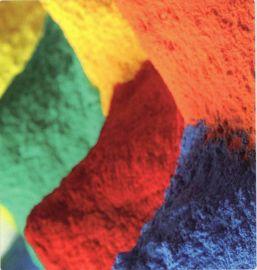 氧化铁绿|氧化铁红|氧化铁黄|氧化铁黑|氧化铁橙|地坪绿/建筑用绿/铁酞绿
