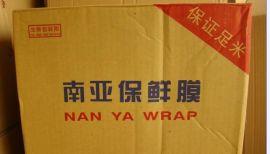 中山塑料袋生产厂家,中山超市南亚保鲜膜,南亚保鲜膜批发