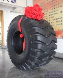 23.5-25工程机械轮胎
