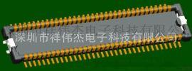 M0270精密0.4窄间距板对板连接器 BTB连接器兼容松下AXK8L70124