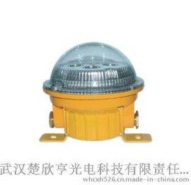 BFC8183固态免维护防爆灯 海洋王BFC8183 BFC8183报价