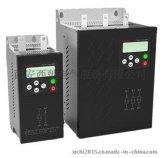 CPC系列調功器,100A晶閘管功率控制器