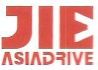 高速高效率, 杰牌铝壳减速机减速马达. 杰牌蜗杆传动JRSTD...U(B14)