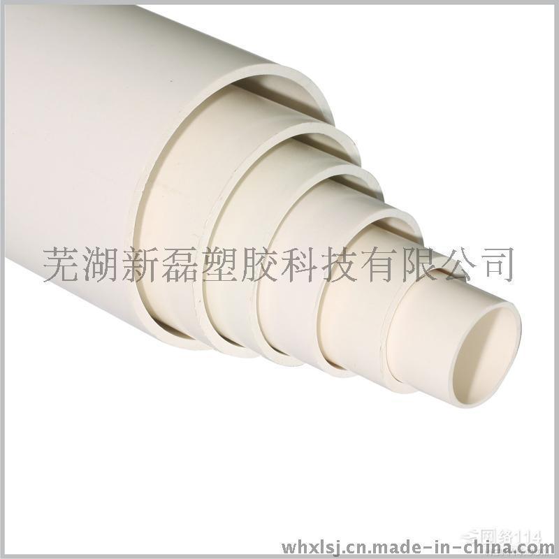 供应PVC管材 PVC-U排水管 芜湖PVC管材厂家