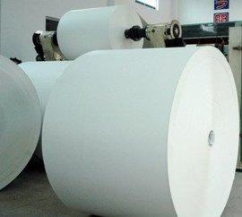 供应40克白牛皮纸/瑞典全木浆进口40克白牛皮纸