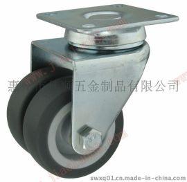 双轮脚轮|TPR双轮活动|双轮万向脚轮|优质TPR双轮厂家